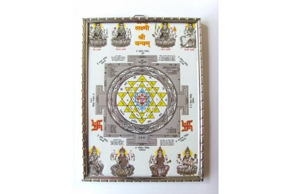 Petit cadre de Mandala blanc