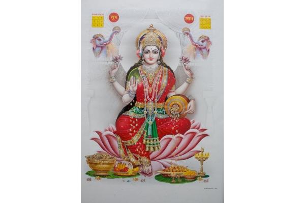 cadre de Lakshmi