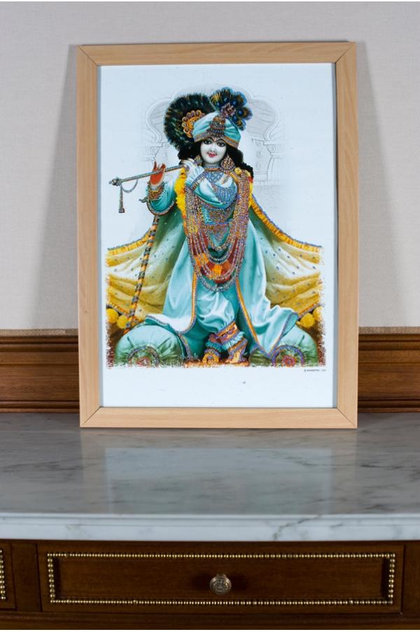 cadre de Krishna