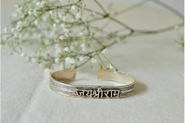 Silver Om namah shivaya bracelet