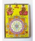 Petit cadre de Mandala jaune