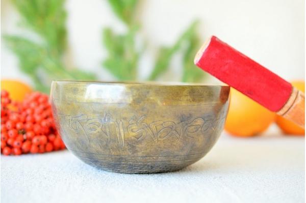 Singing bowl 12